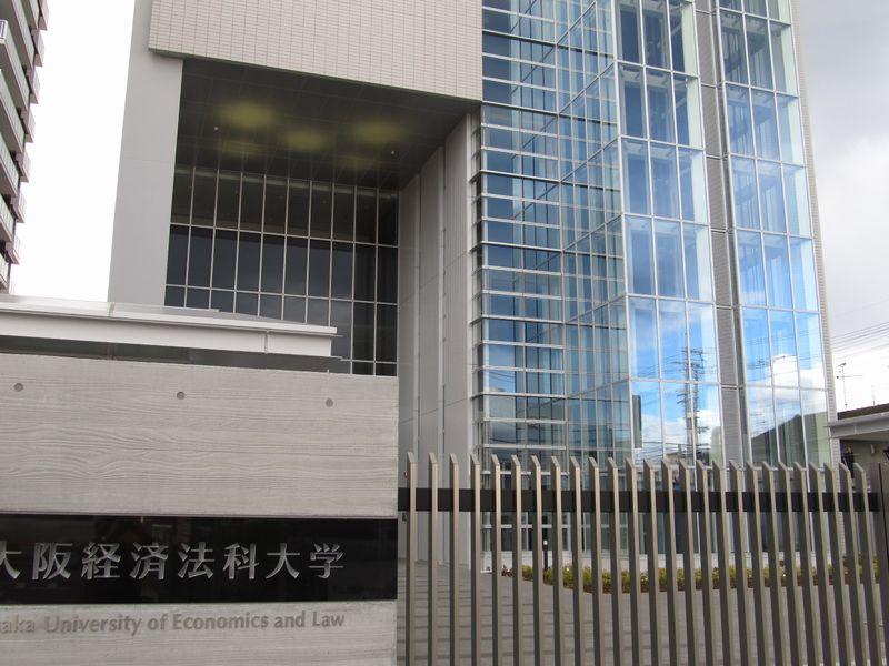 法科 大阪 大学 経済